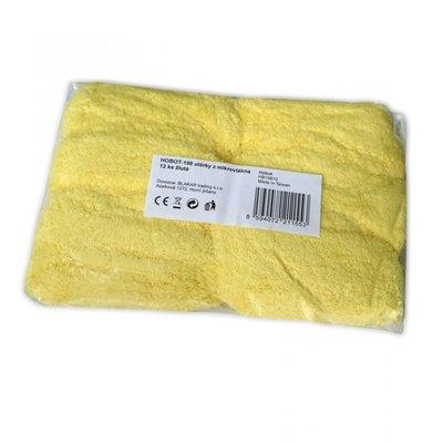 HOBOT 198/368/388 microfiber pads