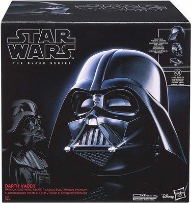 Hasbro Star Wars Darth Vader helm