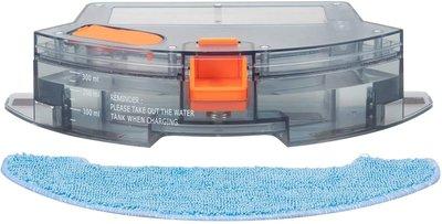 Eufy RoboVac G10 water tank