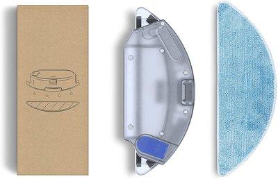 RoboHome - Ecovacs DO3G-KTB